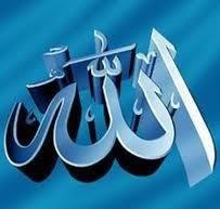 logo-Allah.jpg