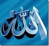 logo Allah