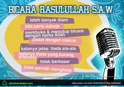 http://fitrahislami.files.wordpress.com/2013/03/bicara-rasul-saw.jpg
