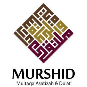 Logo MURSID Multaqa Asatizah dan Du'at
