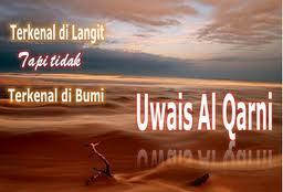 Uwais al Qarani