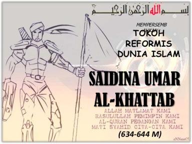 Umar al Khatab