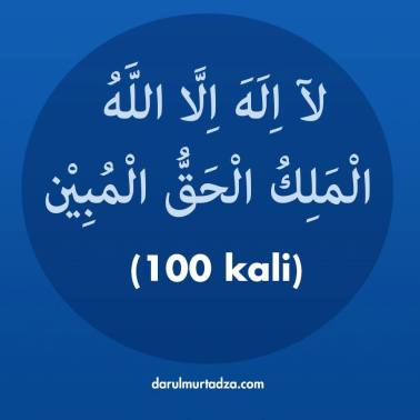 http://fitrahislami.files.wordpress.com/2013/12/zikir-laa-ilahaillah.jpg?w=378&h=378