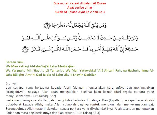 Adakah Kita Dibenarkan Untuk Menulis Ayat Al Quran Hadith Dan Zikir Dalam Tulisan Rumi