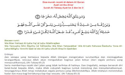 doa-murah-rezeki-ayat-seribu-dinar dalam rumi
