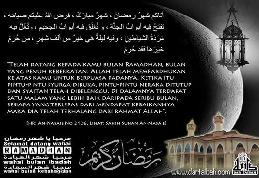 Ramadhan Datang - اتاكم رمضان