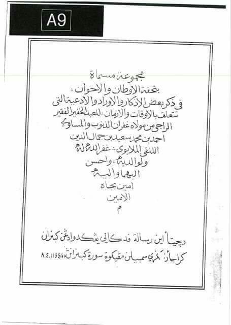 Bicara Ulama « Fitrah Islami Online 5054c1c359
